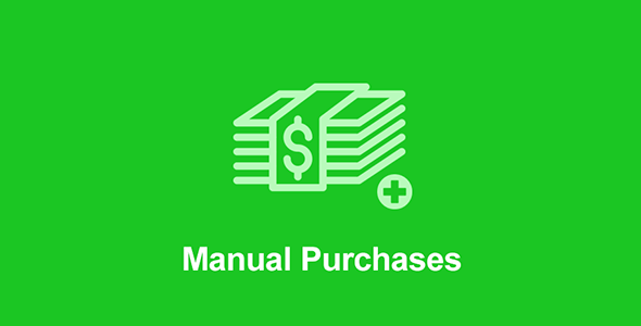 manual-purchases