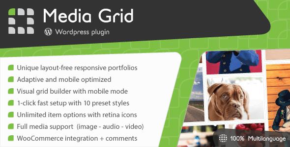 media-grid-2