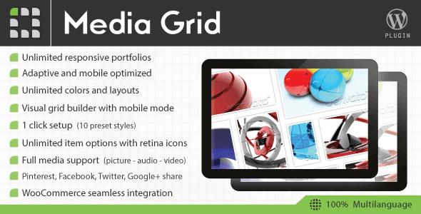 media-grid