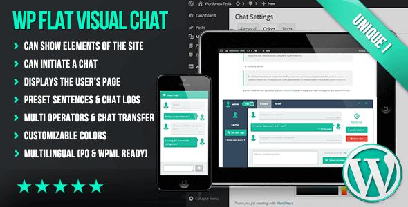 wp-flat-visual-chat